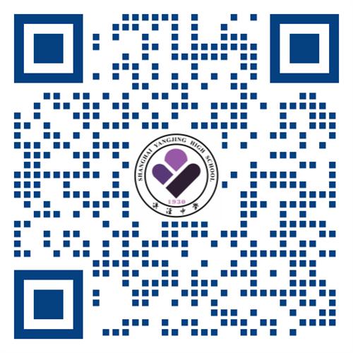 [浦东]洋泾中学:2020年上海市洋泾中学文艺特长生 / 体育特长生招生方案