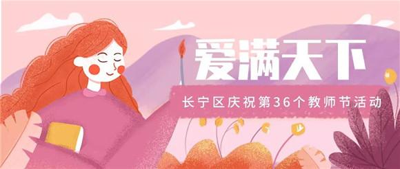 http://www.dibai5874.com/changningxinwen/15860.html