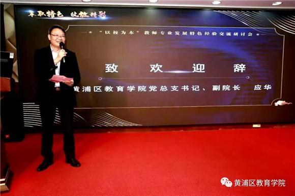 http://www.weixinrensheng.com/jiaoyu/2398070.html