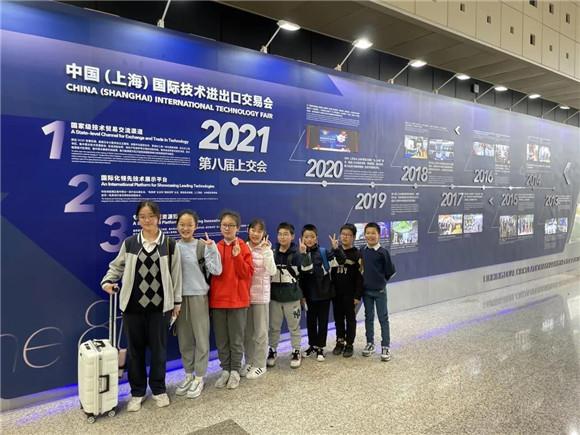上交会上的中国(上海)国际发明创新展览会,奉贤学子收获多多