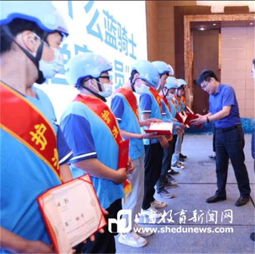 致爱长江全民行!这所高校与阿里巴巴牵手保护长江水域生态