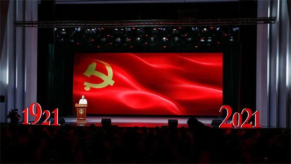 坚守使命百年路 经济匡时再启航 上海财经大学举办庆祝中国共产党成立100周年主题党课