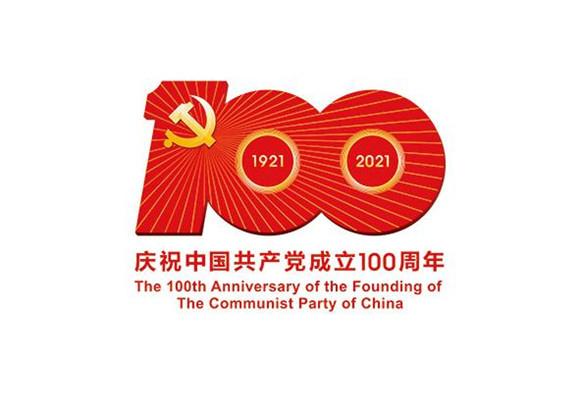上海教卫系统热议习近平总书记在庆祝中国共产党成立100周年大会上的重要讲话