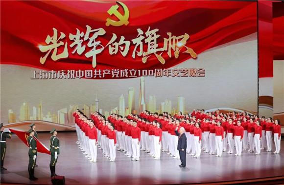 光辉的旗帜 上海师大学子倾情参演上海市庆祝中国共产党成立100周年文艺晚会