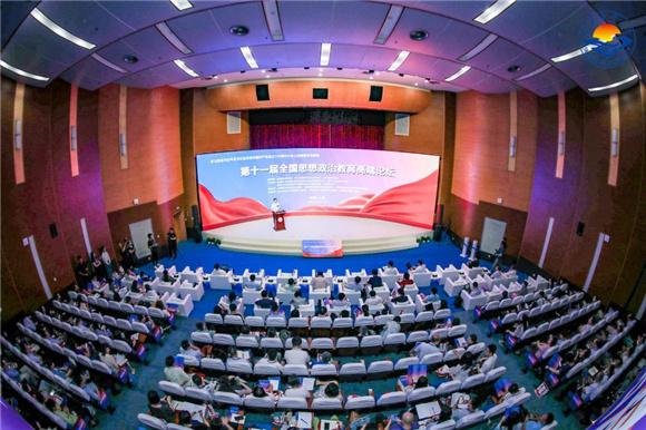 """全国思政教育高端论坛首次在浦东举办,推进这样的高质量""""一体化"""""""