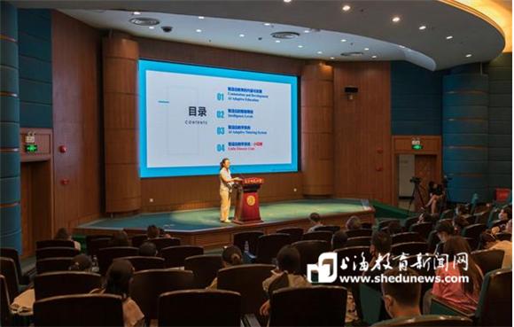"""聚焦中国数学教育的""""上海模式"""" 国际数学教育大会""""特色主题活动""""看点多……"""