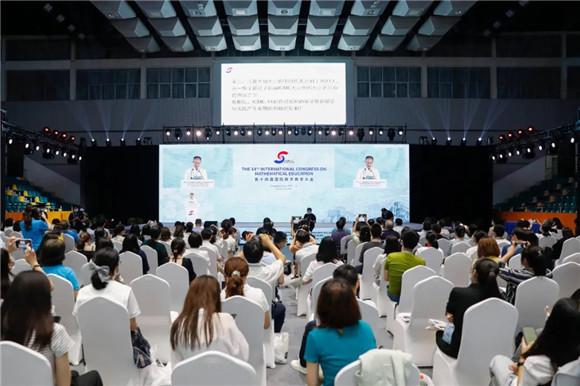 为期7天的第14届国际数学教育大会在华东师大落幕