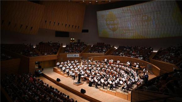 百年梦飞扬,上海学生民族乐团夏季音乐节专场音乐会奏响青春乐章