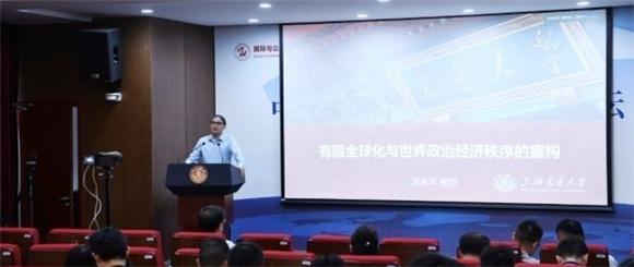 构建创新研究 发展中国政治经济话语体系