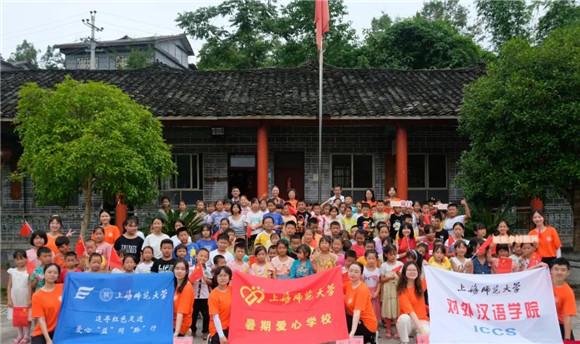爱心接力5年!上海师大学子推普助力贵州乡村振兴