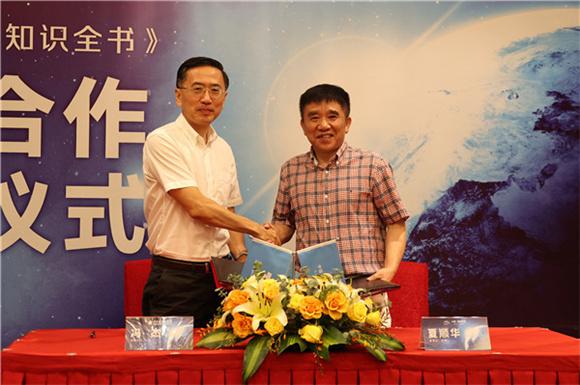 """少年儿童出版社携手""""海豚"""",为中国孩子打造属于自己的百科图书"""