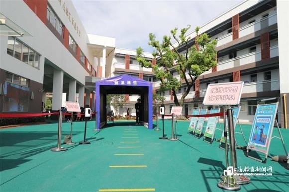 """校园防疫、落实""""双减""""上海中小学校推出了这些开学新举措"""