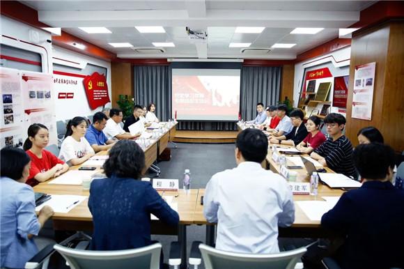 教育部党史学习教育高校第六巡回指导组调研华东师大