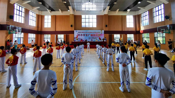 扬起希望风帆 舞动青春梦想—2021年松江区中小学生广播体操比赛顺利举行